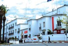Photo de Los Institutos Cervantes en Marruecos ofrecen el ciclo de cine en línea «Cortos en femenino», del 7 al 30 de diciembre