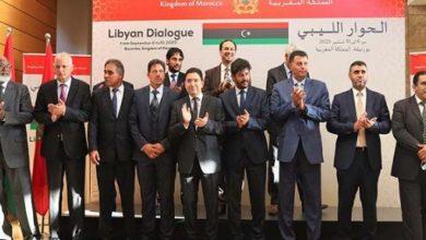 Photo de ONU satisfecha de la celebración en Tánger de la reunión consultiva de la Cámara de Representantes libia