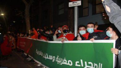 Photo de Marroquíes de España organizan protestas en Barcelona y Madrid denunciando las prácticas criminales del «Polisario»