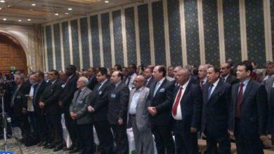Photo de Apoyo de la UAA a la integridad territorial de Marruecos