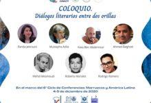 Photo de Los próximos días 4 y 5 de diciembre:  Ciclo de Conferencias: Marruecos y América Latina