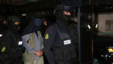 Photo de Célula terrorista desmantelada por el BCIJ en Tetuán: Detalles de la operación