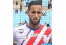 Photo de Fallece a los 31 años Mohammed Abarhoun, ex jugador de la selección nacional y del MAT