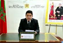 Photo de ONU: Marruecos llama a la solidaridad para acompañar las estrategias de recuperación post-Covid